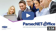 ParsecNET Office